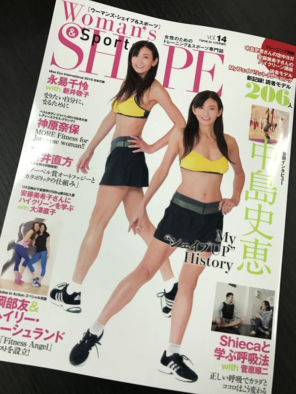 Woman's Shape No. 14(2016/12号)