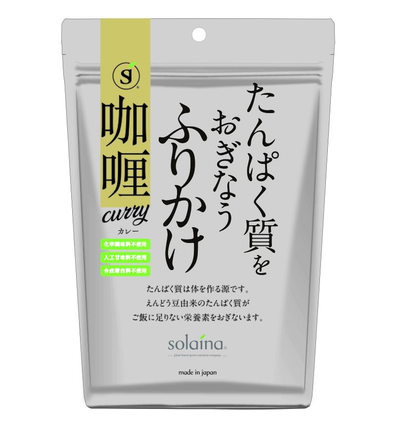 「たんぱく質をおぎなうふりかけ[カレー風味]」のオンラインショップでの販売が始まりました。