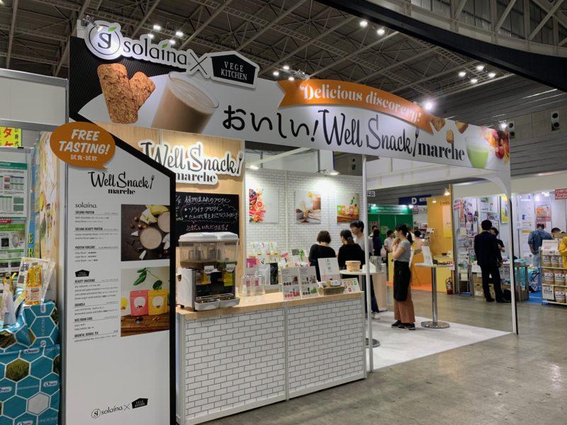 ウェルネスフードジャパン2019 ソライナ & BbyEブース「Well Snack Cafe」