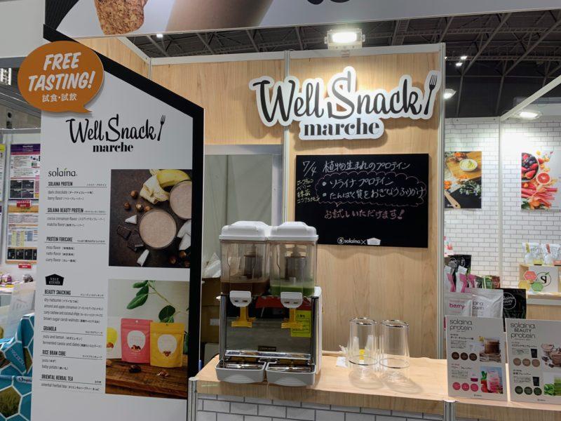 ウェルネスフードジャパン2019 ソライナ & BbyEブース「Well Snack Cafe」メニュー