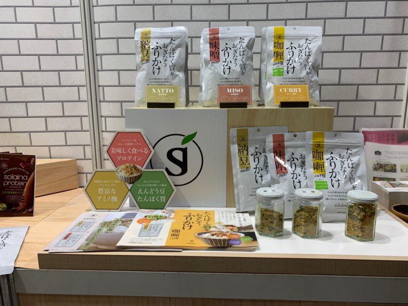 ウェルネスフードジャパン2019 ソライナ & BbyEブース「Well Snack Cafe」展示風景